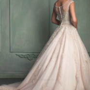 Trends of Summer 2016: The Blushing Bride