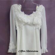 Mother's Wedding Dress Inspires Meredith