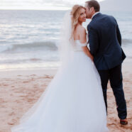 Megan's Intimate Maui Wedding